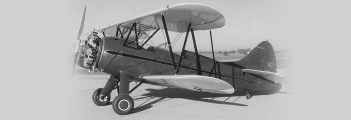 upf-7